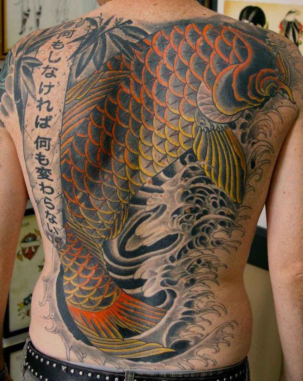 Koi tattoo koi fish tattoos koi tattoo designs pictures for Koi fish designs