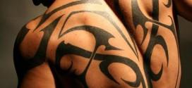 Upper Back Tribal Tattoos Designs, tattoo designs, tattooing, tattoos, designs, piercing, ink, pictures, images, Upper Back
